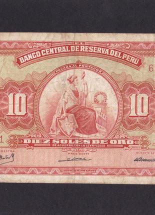 10 солей 1968г.   Перу.  653371.