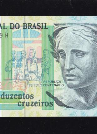 200 крузейро  Бразилия.  А 0629049899 А. Пресс.