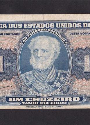 1 крузейро  1954 - 58г.  Бразилия.  082908.