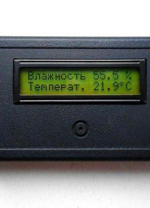 Влагомер гигрометр профессиональный Измеритель влажности и тем...