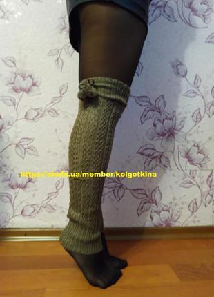 Гетри високі теплі гетры высокие теплые за колено женские