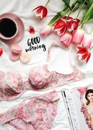Комплект анита miss rose для кормления мод. 5093 и трусики мод...