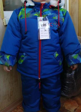 Теплющий зимний костюм комбинезон на мальчика 3-4 года супер зима