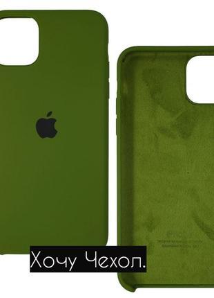 Чехол для Apple iPhone 11 Pro, Silicone case