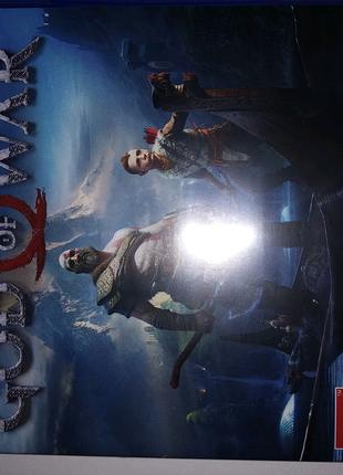 Диск на PS4 God Of War