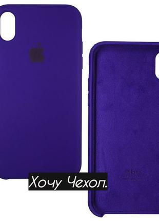 Чехол для Apple iPhone Xr, Silicone case