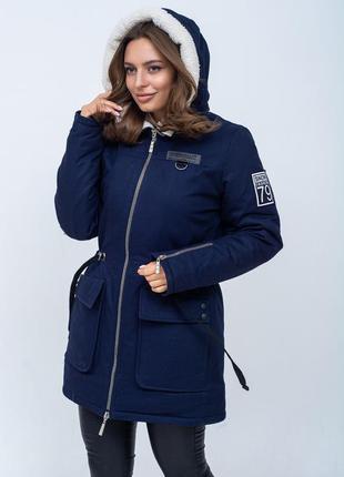 Зимняя парка. теплая куртка. женская зимняя парка 44-54 р.