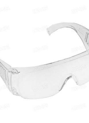 Очки защитные новые