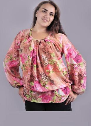 Блуза из легкого штапельного шифона с длинным рукавом, под юбк...