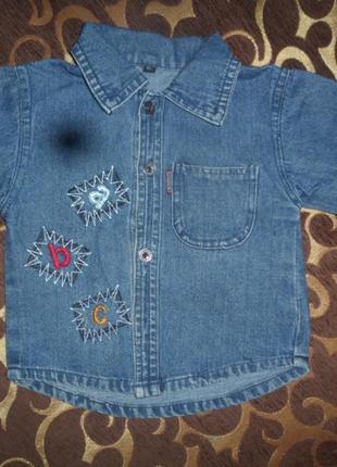 Джинсовая рубашка с коротким рукавом для мальчика