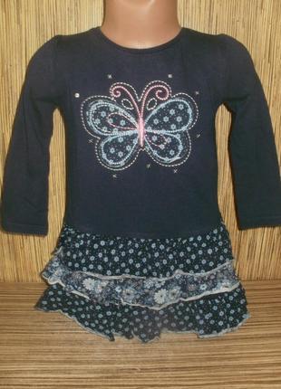 Туника с рукавом на 2-3 года с рисунком бабочка