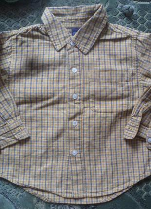 """Рубашка для мальчика с дл.рукавом """"черокке"""""""