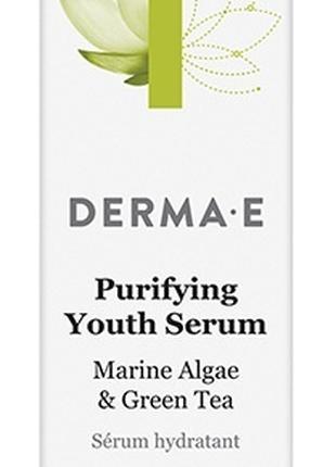 Детокс омолаживающая сыворотка с морскими водорослями Derma E США