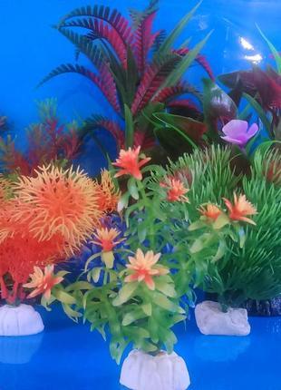 Растения искусственные для аквариума