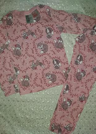 Пижама на девочку без начеса 4-6р h&m