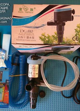 Фильтрующая головка(помпа) для аквариума и прудов