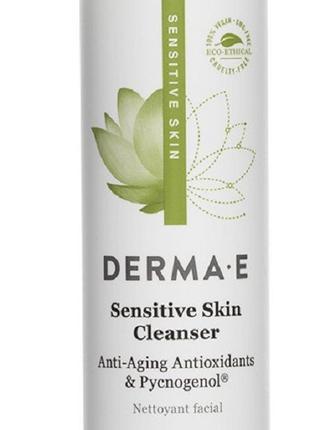 Средство для умывания для чувствительной кожи Derma E США