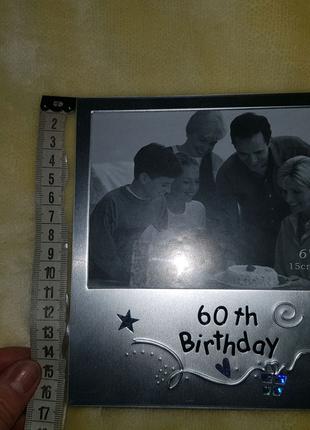 Фоторамка подарочная 60 лет