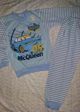 Пижама на мальчика начес тачки 110р