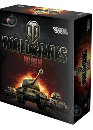 Игра настольная World of Tanks Rush