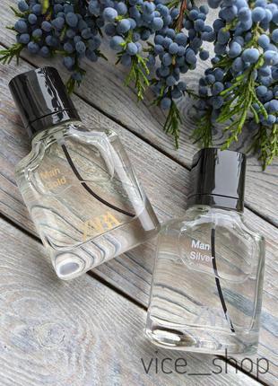 Zara gold silver духи парфюмерия туалетная вода оригинал испания