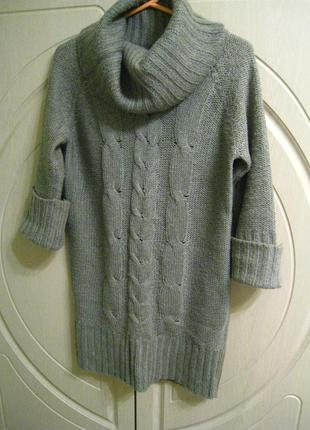 Теплый удлиненный свитер с хомутом на р.48
