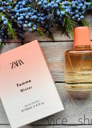 Zara femme winter парфюм испания туалетная вода духи оригинал