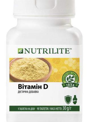 Amway Nutrilite витамин D