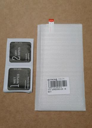 Защитное стекло телефон HONOR 9x Huawei