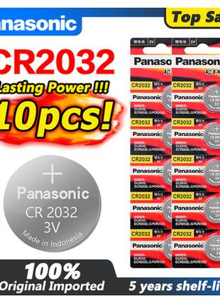 Cr2032 - БАТАРЕЙКИ комплет 10 штук -цена за 10 штук