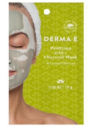 Очищающая 2-в-1 угольная маска на основе глины Derma E США