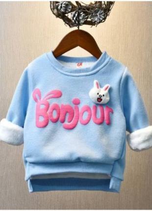 Кофта детская утепленная Bonjour