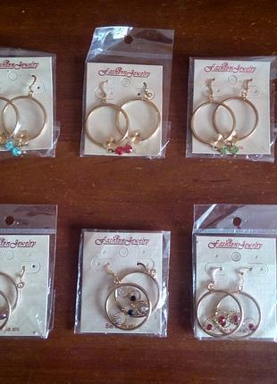 Новые серьги кольца сережки кульчики