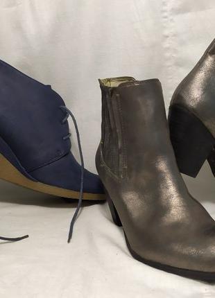 Продам  туфли женские 40 и 41 размер