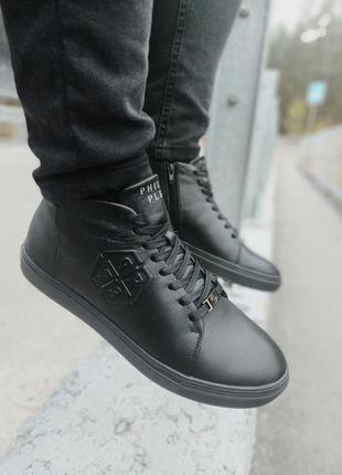 Зимние ботинки philipp plein ❄️