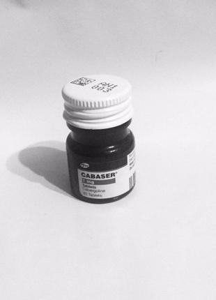 Каберголин препарат понижающий пролактин
