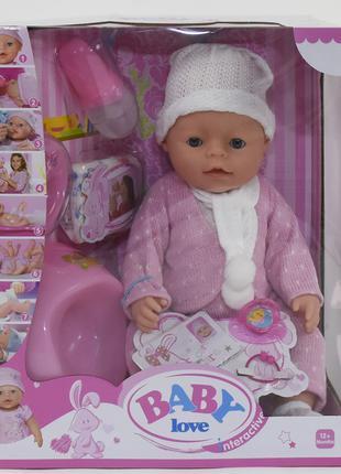 Кукла Baby Born функциональный пупс беби борн с аксессуарами Подр