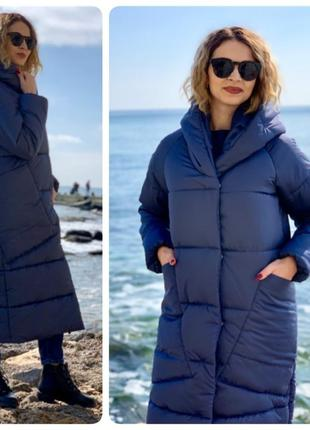 Пальто одеяло пуховик зимний