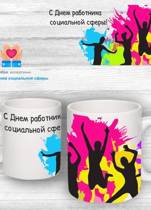 Чашки з тематичним принтом до свят