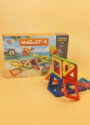 Магнитный конструктор MAGNISTAR Limo Toy (LT2005) 20 деталей