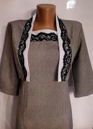 Нарядный костюм платье + болеро  размер 44