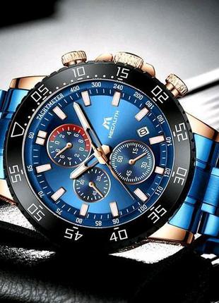 Наручные часы Megalith 8087M Blue-Cuprum
