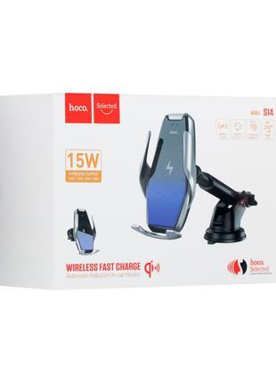 Автодержатель / беспроводное зарядное устройство Hoco S14 + Wirel