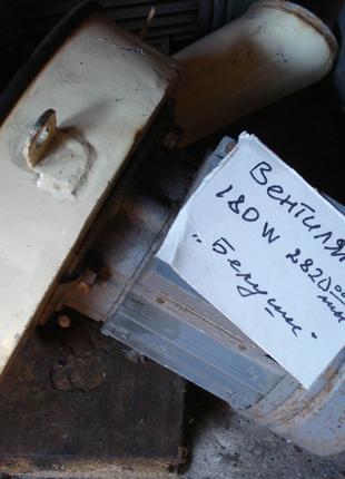 Вентилятор на гладильный каток Белуши