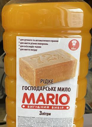 Жидкое хозяйственное мыло MARIO 3 L