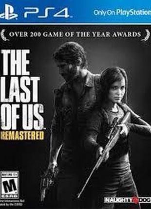 The Last Of us / Диск / PS 4