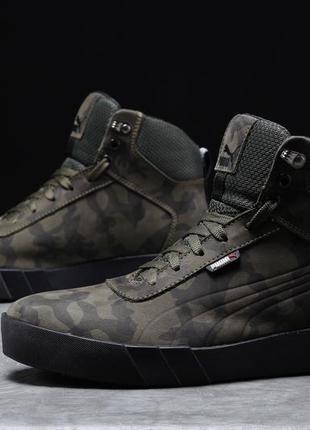 Зимние мужские кроссовки 31694 ► puma desierto sneaker, хаки