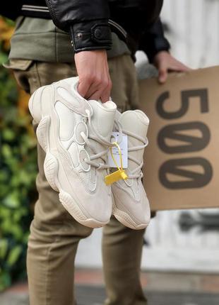 Классные мужские кроссовки adidas yeezy boost 500 зимние бежевые