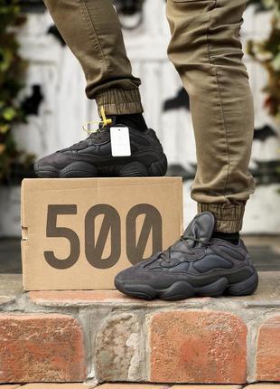 Шикарные мужские кроссовки adidas yeezy boost 500 зимние серые