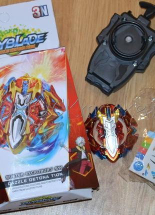 Игра Beyblade Excalibur